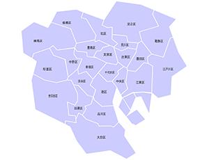 東京都 sp